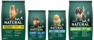 Упаковки корма Guabi Natural для собак