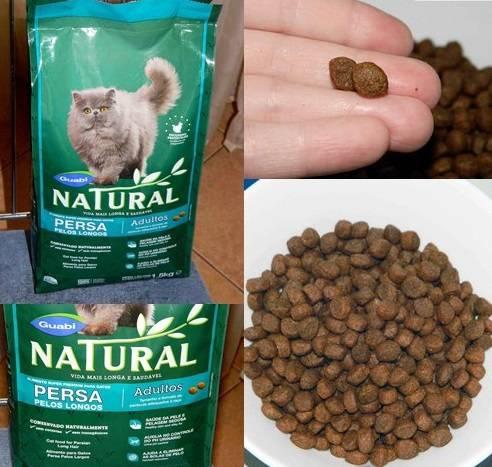 Фото корма Guabi Natural для кошек