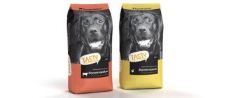 Корм для собак Tasty