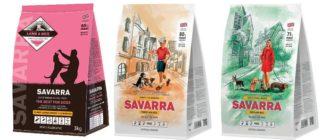 Корм для собак Savarra