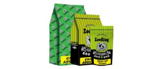 Упаковки корма Zooring для кошек с курицей