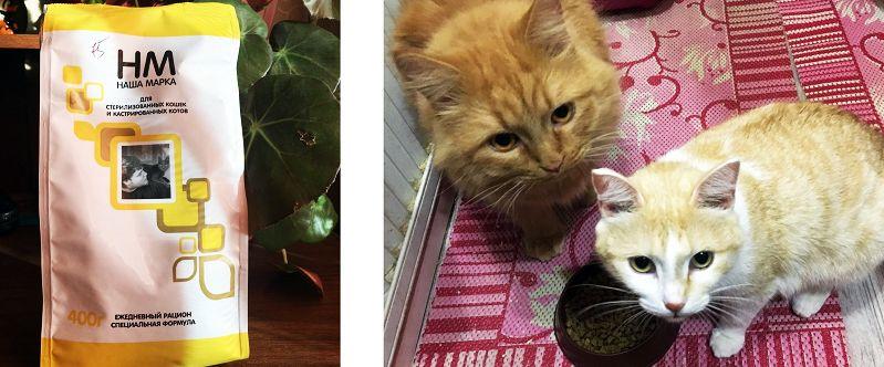 Корм Наша Марка для кошек отзывы