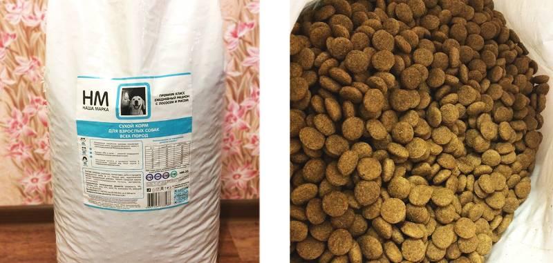 Отзывы покупателей о корме для собак Наша Марка