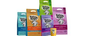 Barking Heads корм