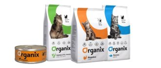Корм Organix для кошек