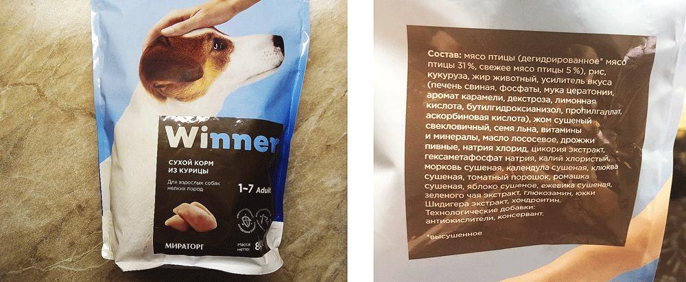 Winner отзыв о корме для собак