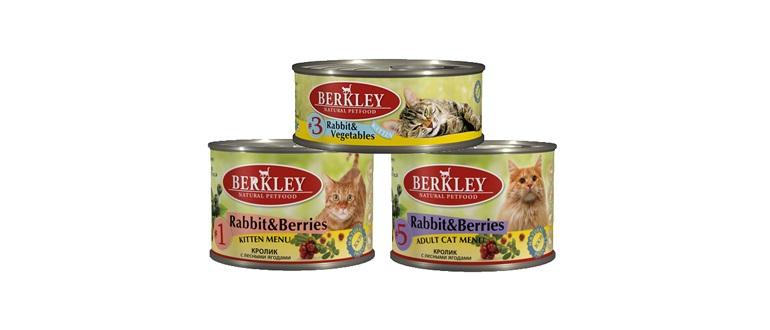 Berkley корм для кошек
