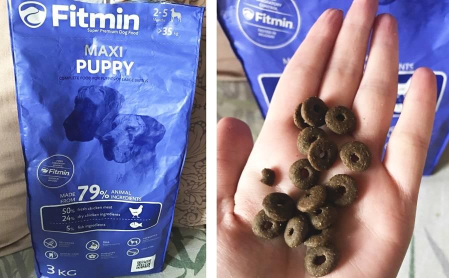 Отзывы о корме Фитмин для собак