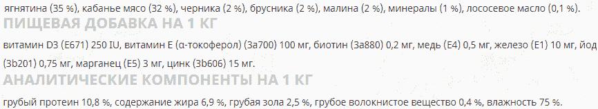 Корм Карнилав Lamb & Wild Boar