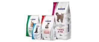 Корм Sirius для кошек