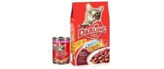 Корм Darling для кошек