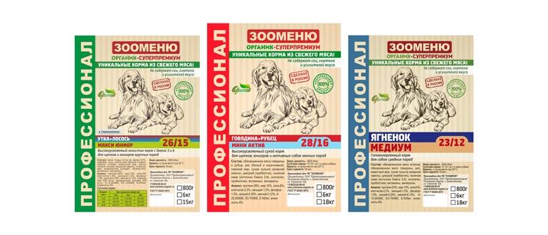 Корм Зооменю для собак