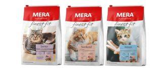 Корм Mera для кошек